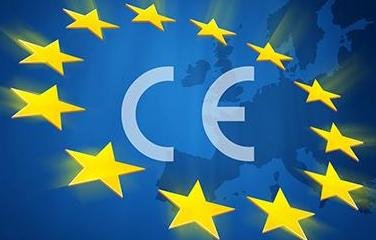 欧盟CE认证办理