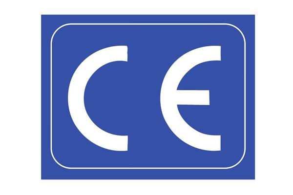 CE认证条件